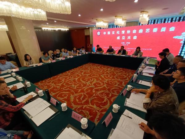 中国文化馆协会曲艺委员会成立