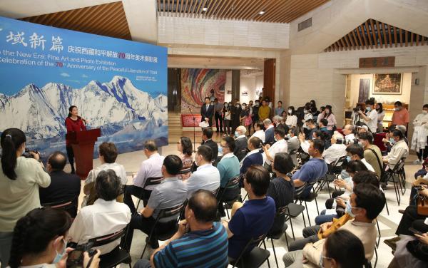86件美术摄影作品展现西藏大美风光