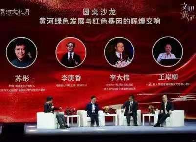 """郑州开启黄河文明的新征程—— """"文明黄河""""主题艺术沙龙举行"""