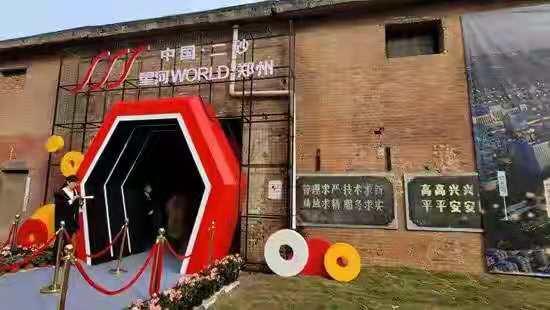 河南公布第二批省级历史文化街区名单