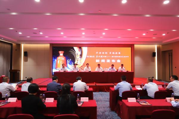 第二十一届中国安康汉江龙舟节将举办6大类12项活动