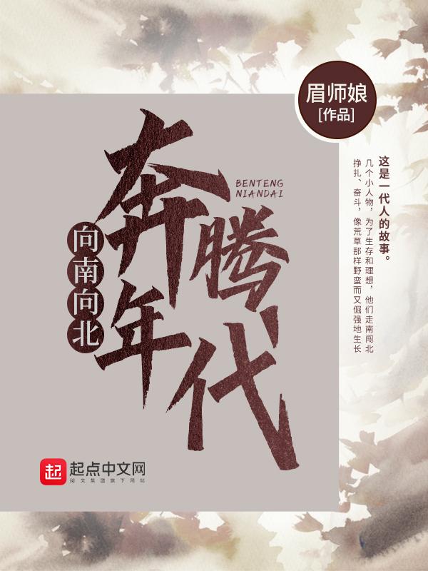 高质量作品讲好中国故事——第五届现实题材网络文学征文大赛收官