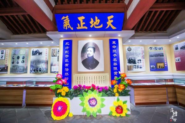 山东龙口有一座古村落,充满了历史底蕴,村中有一位名人让人敬佩
