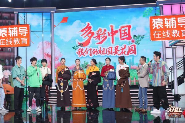 丁真综艺首秀宣传家乡藏族文化
