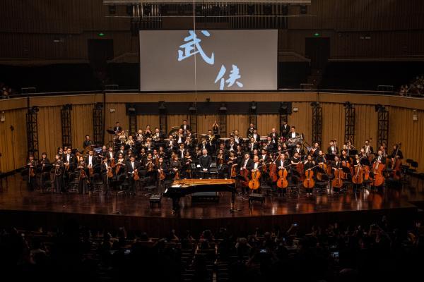 谭盾与长沙交响乐团携手演绎《武侠三部曲》