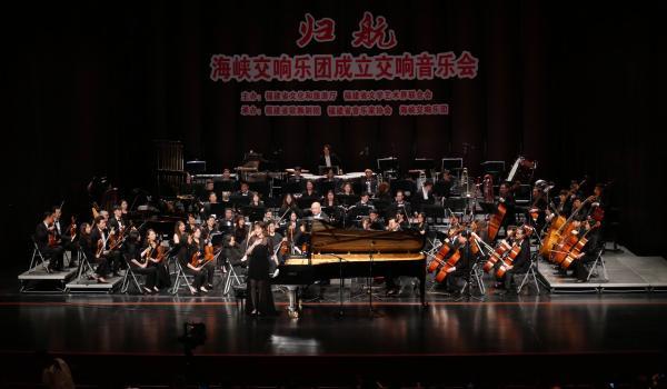联合委约、共同抗疫、借力科技—— 中国交响乐峰会汇聚业界新动能