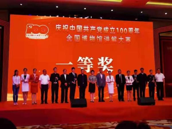 河北选手赵芳婷在全国博物馆讲解大赛决赛中荣获一等奖