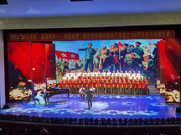 庆祝建党百年 湖南百县千团万人同唱一支歌