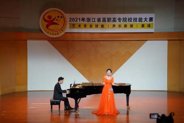 浙江艺术职业学院:赛教融合 推动艺术人才培养更上新台阶