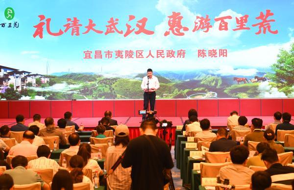 100万张!湖北宜昌百里荒景区向武汉市民免费赠送门票