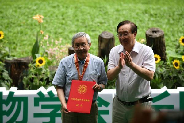 """首届中国动物学会""""长隆奖""""颁发"""