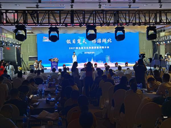 湖北文化旅游推介会在湖南长沙举办 推介灵秀山水和荆楚文化