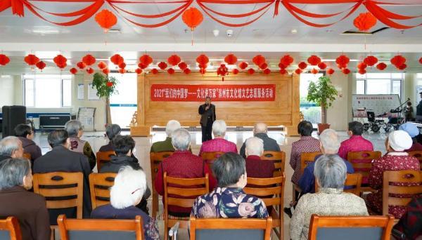 山东滨州群星爱心艺术团走进疗养中心送服务