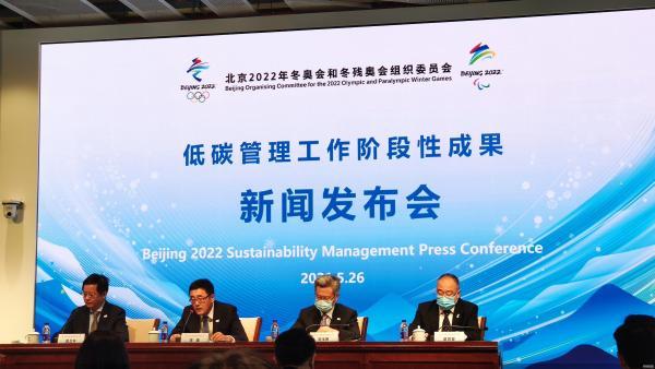 """""""绿色办奥""""成效显现 北京冬奥会全部场馆实现可再生利用"""