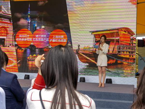 红色、会展、夜色、亲子,这个夏天来上海狂欢吧!