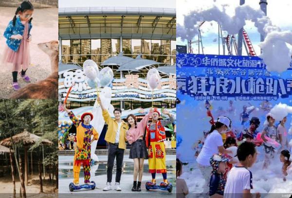 """""""六一""""布局 旅游企业提前打响暑期亲子游市场争夺战"""