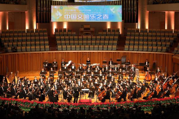 交响曲《灯塔》在京首演 献礼建党百年