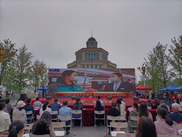 国际博物馆日,在武汉追寻革命足迹