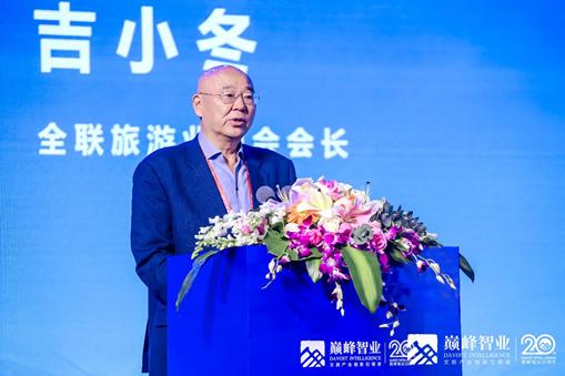 2021第七届中国文旅产业巅峰大会:聚焦文旅融合生态新发展 助力文旅产业新征途