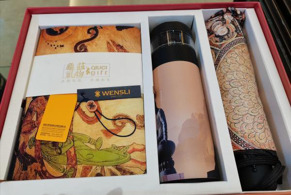请收下这一份来自新疆 礼物——阿克苏好礼