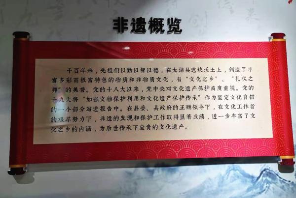 安徽太湖非遗展览馆成假期游览热点