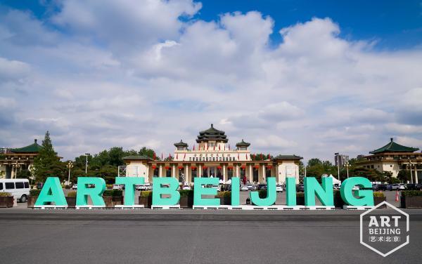 立足本土,更加诚实专业地为艺术服务——2021艺术北京圆满落幕
