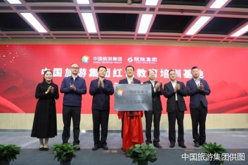 聚焦中国旅游日 旅企掘金红色旅游市场