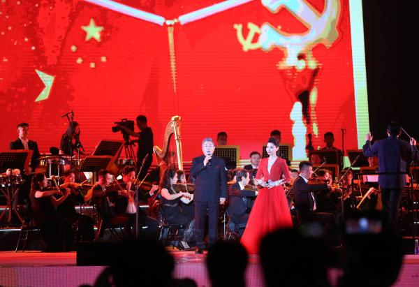 第27届三门峡黄河文化旅游节·第8届中国特色商品博览交易会开幕