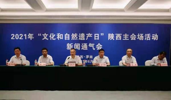 陕南不可移动革命文物总数达331处