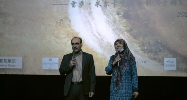 促进中伊文化交流,伊朗电影《方糖》在京展映