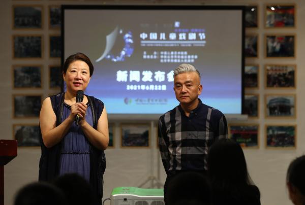 第十届中国儿童戏剧节:首次在云端举办庆祝建党百年儿童剧展演