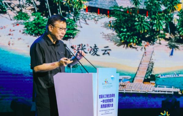 张凌云:要把好的度假资源打造成好的度假产品