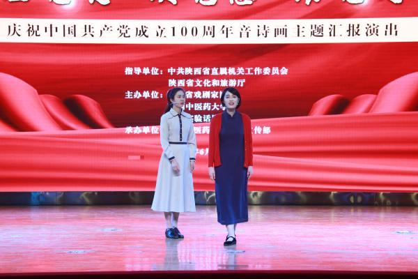 沉浸式艺术党课走进陕西中医药大学 别开生面传承红色基因