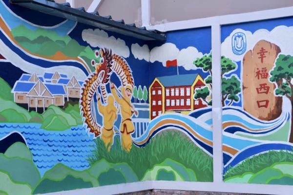 灌木文化、上美完成墙绘创作 展现阿尔山的风情
