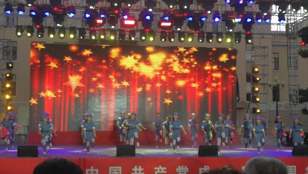 黑龙江省富裕县文化馆参加齐齐哈尔市龙沙音乐会首演