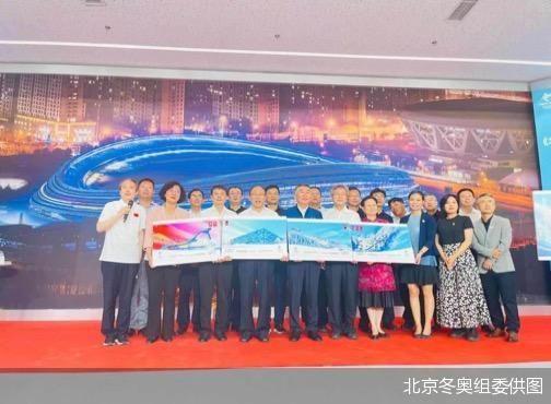 《北京2022年冬奥会——竞赛场馆》纪念邮票首发