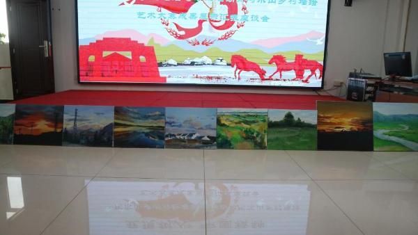 六所艺术院校写生基地落在阿尔山 共建艺术乡村