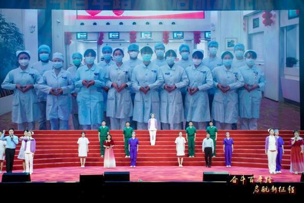 南京市市级机关庆祝建党百年文艺汇演凝聚奋进力量