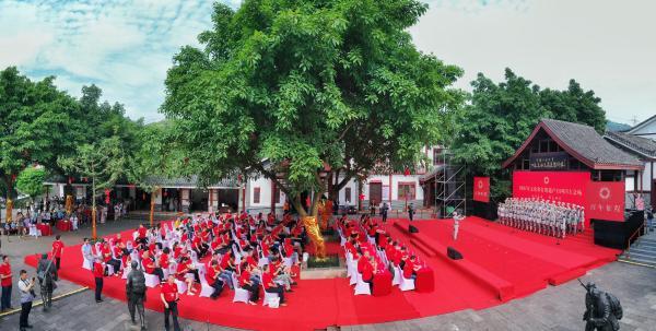 云贵川三省签署《加快推进川滇黔长征国家文化公园建设战略合作协议》