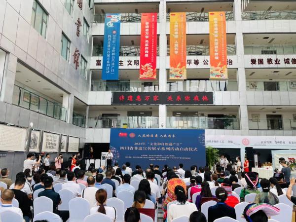 献礼建党百年 四川举办230余场非遗宣传展示活动