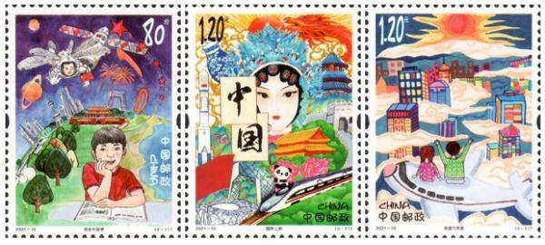 《儿童画作品选》特种邮票在皖首发