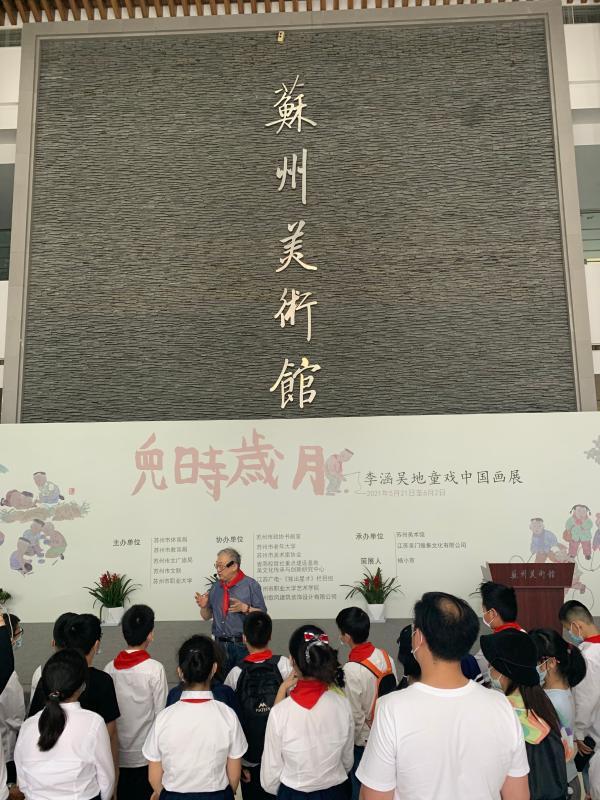 """苏州美术馆美育公教特别活动带孩子度过难忘""""六一"""""""