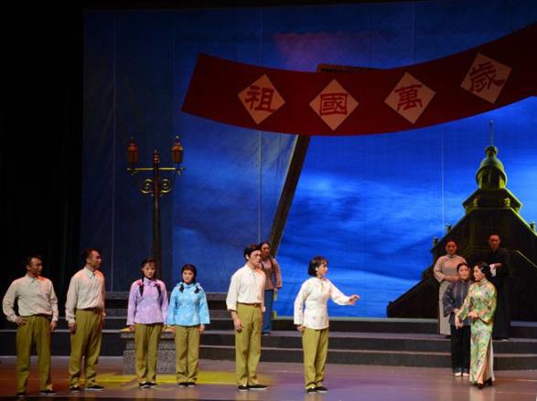 河北梆子《歌唱祖国》再现经典歌曲创作过程