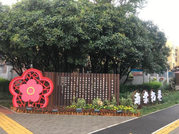 河南鹤壁市:从煤城到文化之城的嬗变