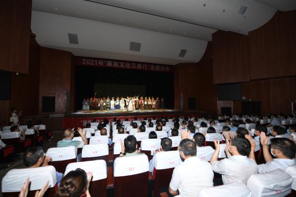 """新编秦腔历史剧《关西夫子》将廉政教育的""""课堂""""带到汉中"""