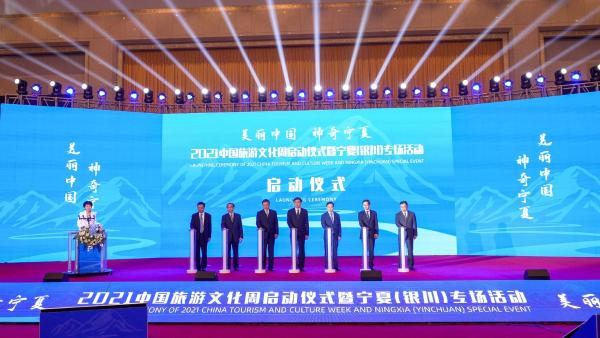 """2021""""中国旅游文化周"""" 搭建国际文化交流平台 讲好中国故事"""