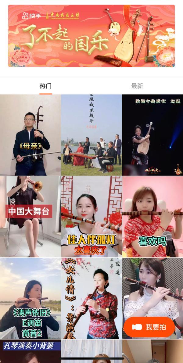 """与各族人民一同唱""""心歌"""",贺中国共产党成立100周年"""