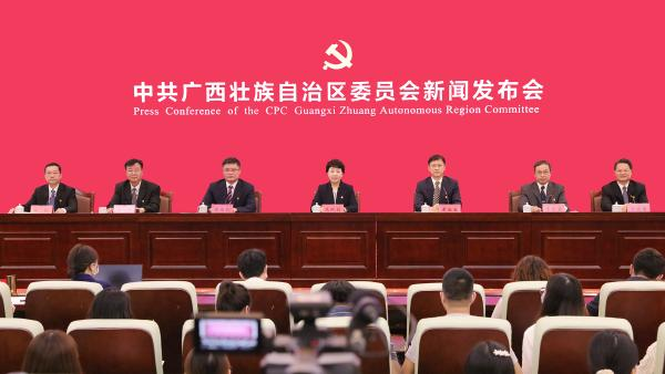 广西六项安排庆祝建党100周年