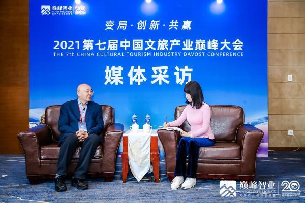 吉小冬:为游客提供高质量服务,是疫后旅游业高质量发展的关键