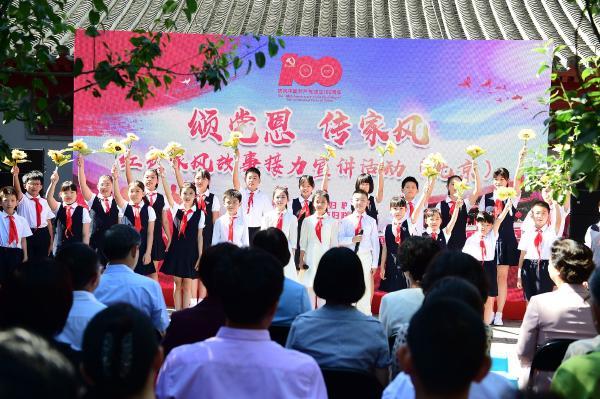 红色家风故事接力宣讲活动在京推向高潮